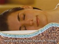 Подушки из лузги гречихи